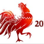 rooster-2017 1